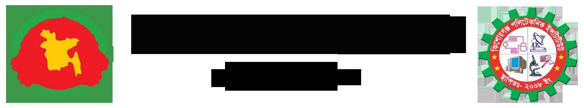 Kishoregonj Polytechnic Institute